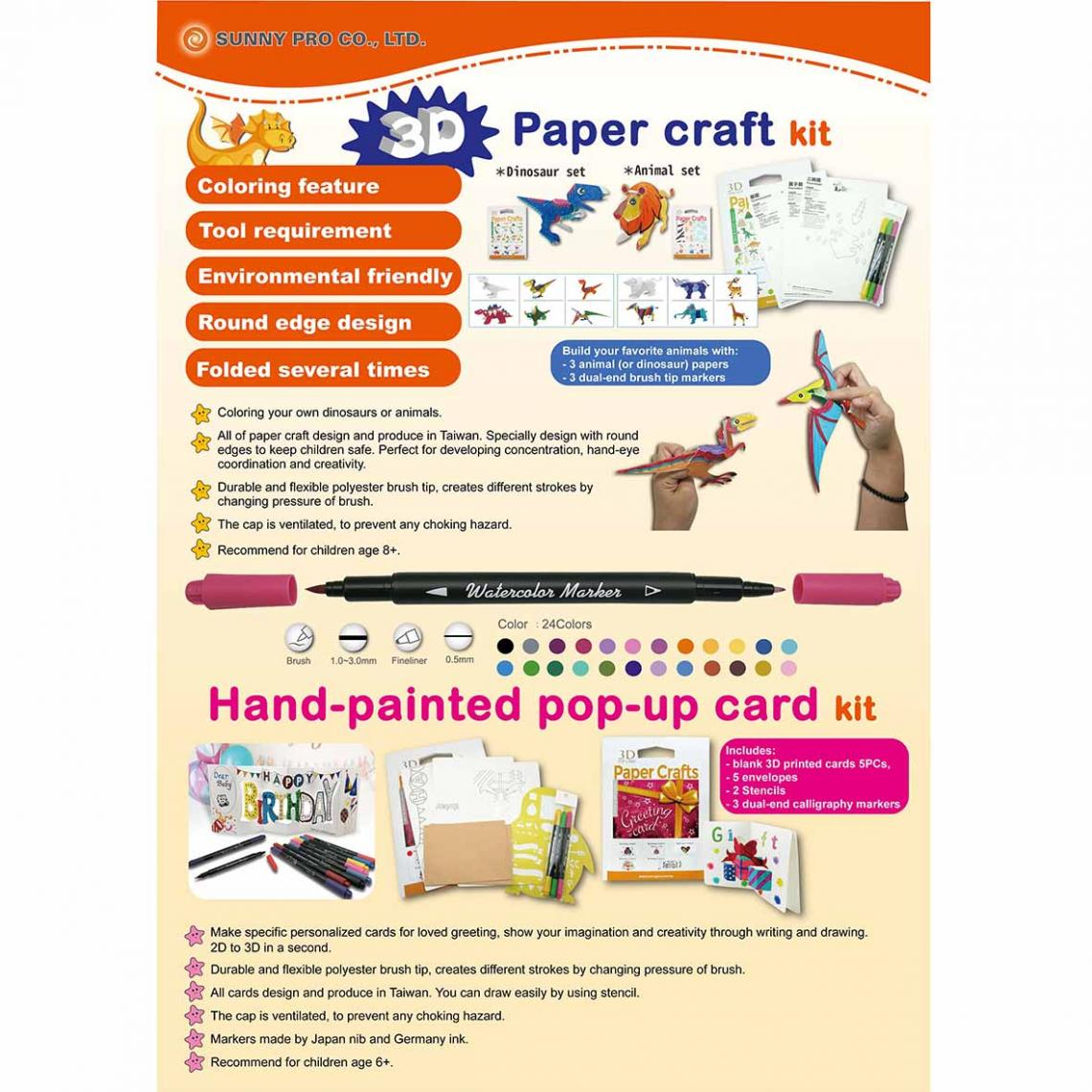 2019 newly launched Paper craft kit flyer